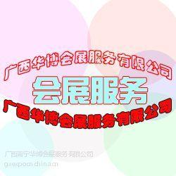 供应2014中国灯饰、灯具及照明电器越南(河内.胡志明市)展览会