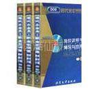 供应北京卡书印刷 卡书制作 手提袋印刷 北京纸盒纸袋印刷厂