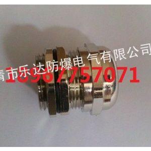供应防水金属电缆接头M32*1.5