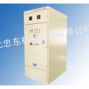 供应优质便宜的高压固态软启动柜