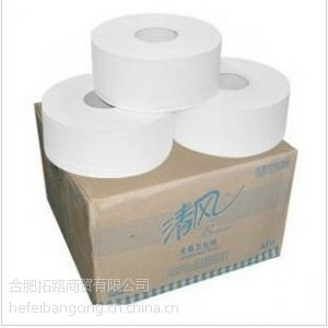 供应供应合肥大盘纸 清风卷纸 抽纸 商务擦手纸(劳保日用品)