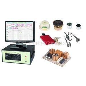供应现货吉高CRY6125LRT电声测试仪