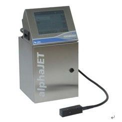 德国原装KBA-美创力 供应白墨喷码机
