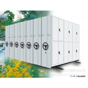 供应广西贺州密集架 贺州书架货架 贺州钢制办公家具