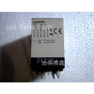 供应G7J-4A-P 24VDC(OMRON)10脚位拆机二手继电器