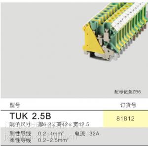 供应万发电器全新尼龙阻燃UK通用型接地端子( UK-2.5B )