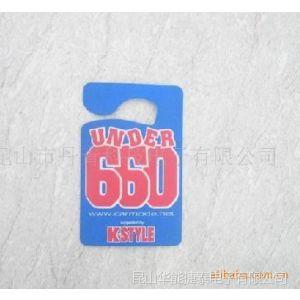 供应PC/亚克力/PET铭板|昆山铭板|苏州铭板|上海铭板