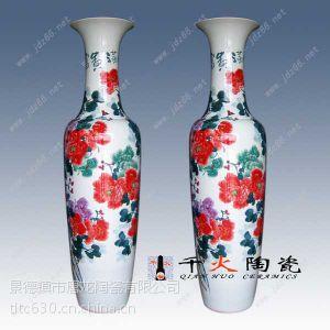 供应供应陶瓷大花瓶,陶瓷大花瓶适合厂庆典礼