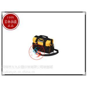 供应Fluke C550工具包,九九仪器Fluke C550