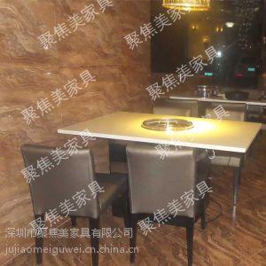供应火锅桌大理石火锅桌定做让您的餐厅烛光般的温暖