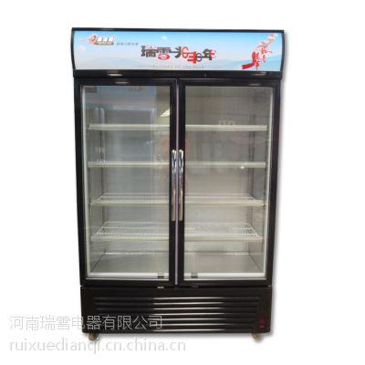 供应【豫雪】冰柜 立式 保鲜柜 冷藏展示柜 冷冻柜 食品、饮料展示柜