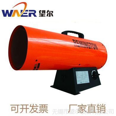 供应雷明顿暖风机 REMINGTON液化气暖风机 REM45