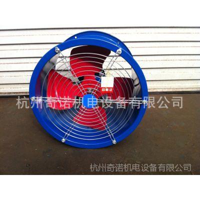 供应SF2.5-2型全铜电机管道式轴流通风排风机