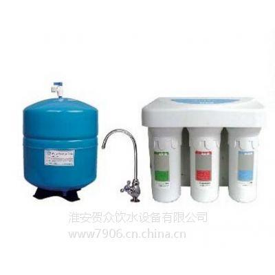 淮安家庭净水纯水设备 机关单位饮水机 贺众家庭净水器