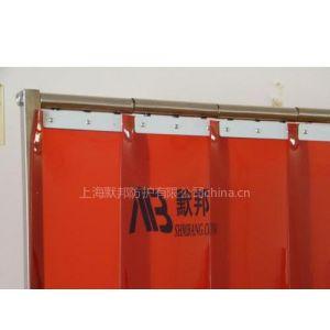 供应供应默邦-焊接防护用品