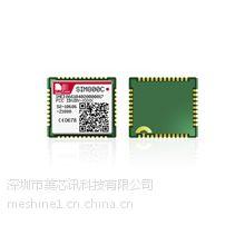 美芯讯供应SIM800C模块SIMCOM模块
