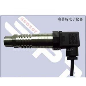 供应高温微压传感器价格
