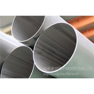 供应潍坊不锈钢工业管材生产厂家
