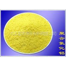 供应专业聚合氯化铝 巩义蓝宇净水材料
