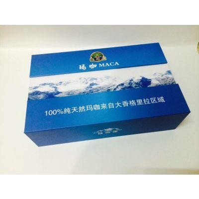 本厂专业生产密度板礼盒/茶叶包装盒/蛋糕礼品盒/浙江礼盒加工厂