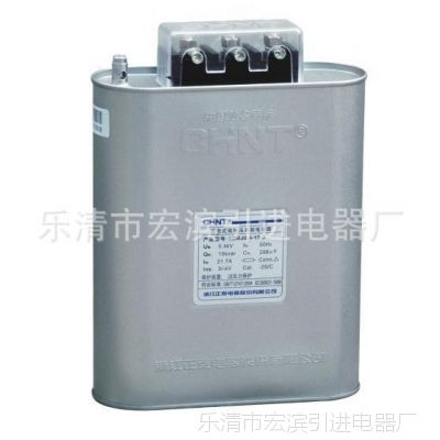 (正品保证) 正泰BZMJ 0.45自愈式低电压并联电容器 正泰电器