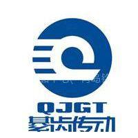 供应綦江齿轮传动有限公司QJ805变速箱总成及配件(青岛铭嘉达0532-84618888)