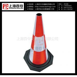 供应反光锥、警示锥、橡胶路锥