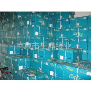 供应南京王鼎纸业,70G百旺A5/A4/A3纸批发,南京A4复印纸批发