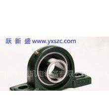 供应FYH进口轴承 带座外球面球轴承 UCP206 北京进口轴承