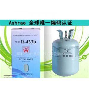 R433b制冷剂 空调环保制冷剂 【中炜】碳氢制冷剂