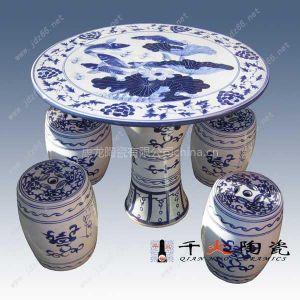 景德镇千火陶瓷园林装饰瓷