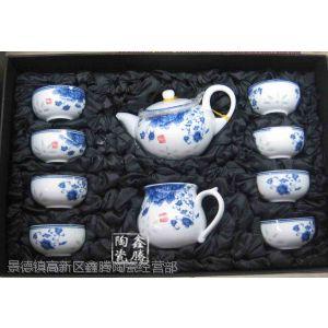 供应青花瓷礼品茶具,手工贴花茶具,鑫腾陶瓷