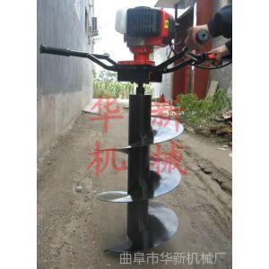 供应多功能挖坑机 硬质土地挖坑机 高效快速挖坑机 vs 华新机械