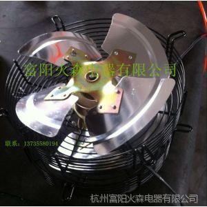 杭州富阳火森电器大量供应冷干机风机,散热器风机 ,大量供应富阳金马YWF120-23-4