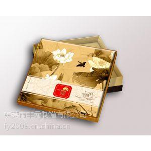 供应2014新款月饼礼盒效果图,月饼纸盒设计图,澳门高档月饼礼盒定做