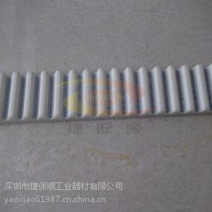 供应供应捷保顺棉胎自动机械PU开口S8M同步带