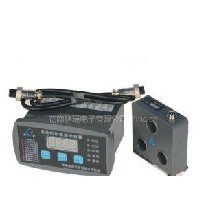 电动机智能监控保护器djb-yc