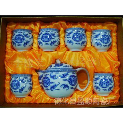 供应创意陶瓷茶具 7头釉中蝙蝠高档陶瓷茶具套装 功夫茶具瓷器