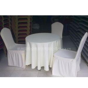 供应杭州桌椅租赁公司总有一款适合您
