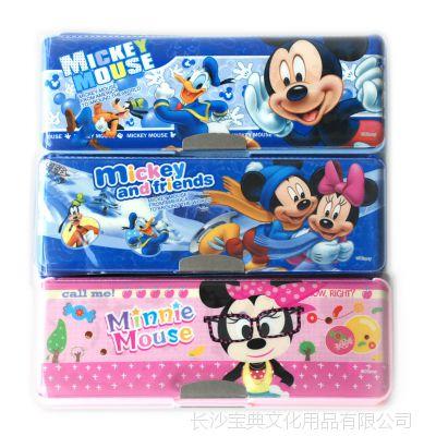 联众【正品批发】迪士尼文具盒米奇塑料多功能文具盒DM0970铅笔盒
