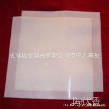 供应南宁耐高温硅胶板/烫金硅胶垫/硅胶片