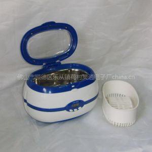 供应GB938C 家用超声波清洗器/首饰超声波清洗器/眼镜超声波清洗器