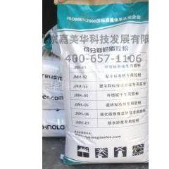 供应JMH-02聚苯板系统专用胶粉(干粉型)聚苯板砂浆胶粉 嘉美华胶粉