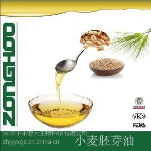供应小麦胚芽油 天然滋补油 适合三高人群