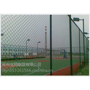 广东佛山球场护栏生产厂家