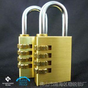 供应TL440型号全铜密码挂锁 箱包挂锁
