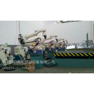 供应全自动焊接机器人机械手臂 安川机器人