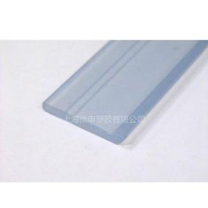 供应PVC透明条、阻隔条、塑料隔条