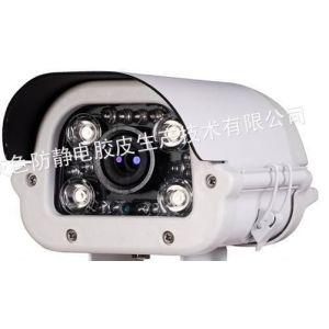 供应BG-BQ030YE/P 600TVL菜单可调阵列灯红外一体机