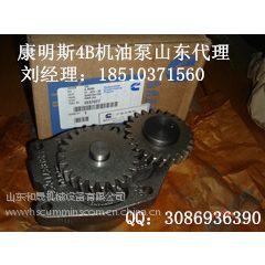 【柳工CLG915D挖掘机】康明斯4B3.9机油泵3937027价格行情